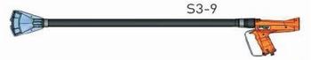 Ripack Extender S 99, 0.99m