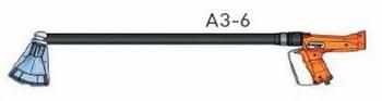 Ripack Extender A3-6 1.06m.